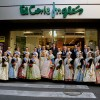 ElCorteIngles18 10