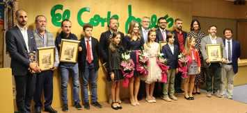 Entrega de los premios Lonja y Salvador Debón
